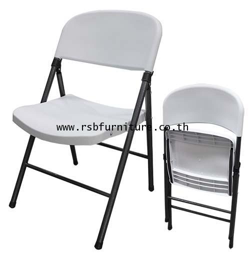 เก้าอี้พับ พลาสติก รหัส 2091