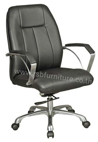 เก้าอี้ผู้บริหารหนังสีดำ ที่ท้าวแขนอะลูมิเนียม รหัส 2167