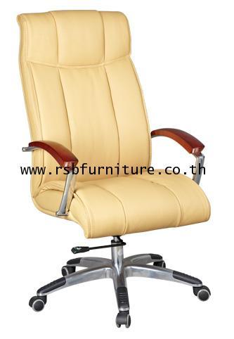 เก้าอี้ผู้บริหาร ดีไซน์ที่ท้าวแขน walnut wood รหัส 2171
