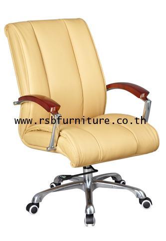 เก้าอี้สำนักงาน ดีไซน์ที่ท้าวแขน walnut wood รหัส 2172