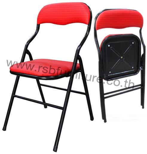 เก้าอี้พับเบาะ วางเก็บง่าย ประหยัดพื้นที่ มี 3 สี รหัส 539