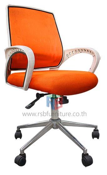 เก้าอี้สำนักงาน เก้าอี้ทำงาน งานดีไซน์ รุ่น 1037