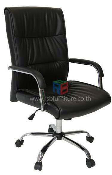 เก้าอี้ผู้บริหาร พนักพิงหนัง รหัส 2210