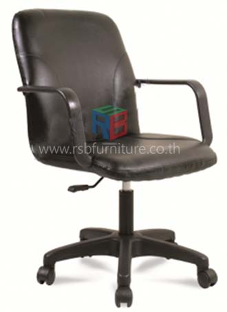เก้าอี้สำนักงานพนักพิงหนัง ระดับเตี้ย รหัส 2216
