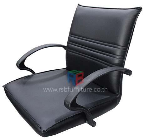 เก้าอี้สำนักงาน พนักพิงหนัง เสริมขาเหล็กตันรุ่นพิเศษ เกรด A  *รุ่นประหยัด* รหัส 2208 4