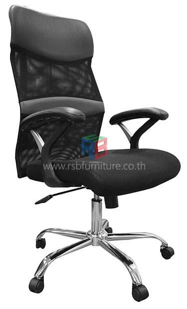 เก้าอี้สำนักงาน เก้าอี้ผู้บริหาร รหัส 787 วัสดุตาข่าย