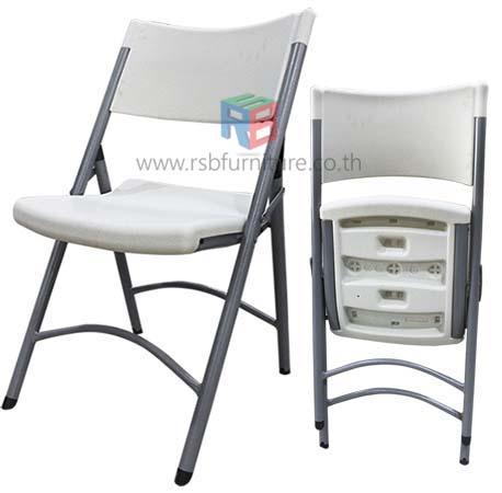 เก้าอี้พับอเนกประสงค์ HDPE โครงเหล็ก รหัส 2289