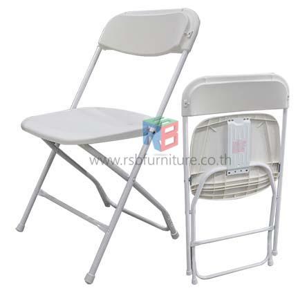 เก้าอี้พับ HDPE พนักพิงทรงโค้ง โครงเหล็ก รหัส 2290