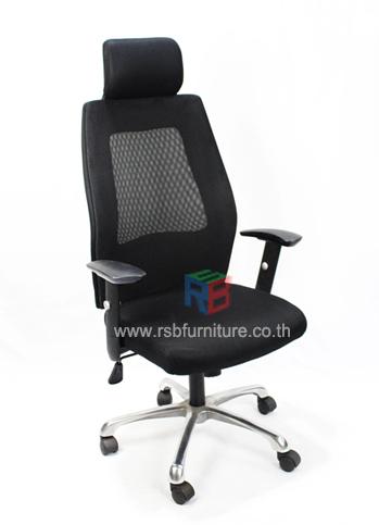 เก้าอี้สำนักงาน รหัส 572 รุ่นขายดี
