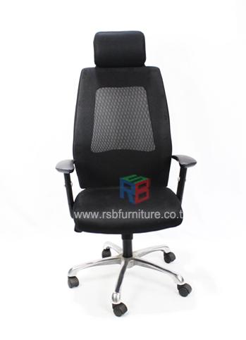 เก้าอี้สำนักงาน รหัส 572 รุ่นขายดี 1