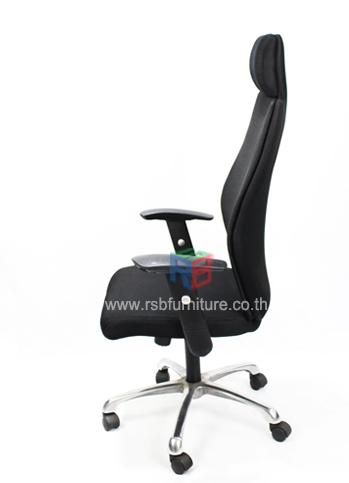 เก้าอี้สำนักงาน รหัส 572 รุ่นขายดี 2