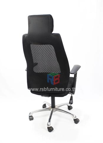 เก้าอี้สำนักงาน รหัส 572 รุ่นขายดี 3
