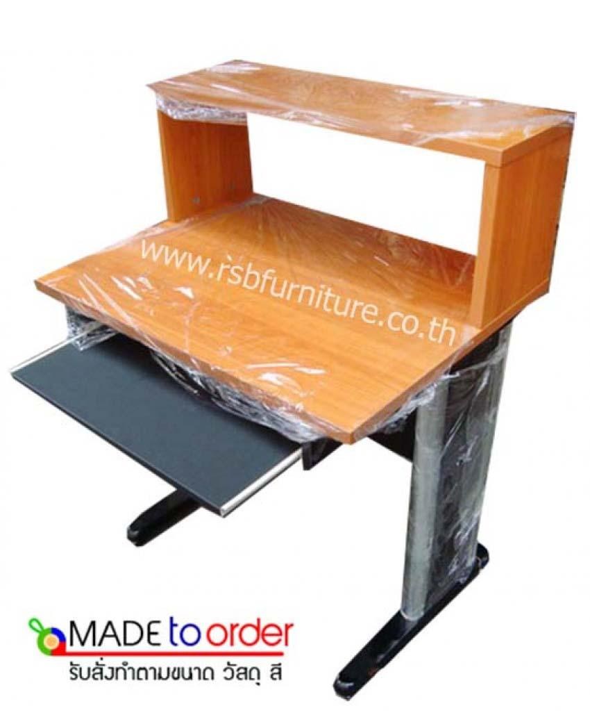 โต๊ะคอมพิวเตอร์ ขาเหล็กปั๊มเงา ทำชั้นไม้เสริม W80XD60 CM รหัส 274