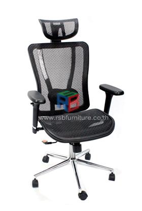เก้าอี้สำนักงานผู้บริหารโครงเหล็กหนาพิเศษ แยกเอนเฉพาะหลัง ERGONOMIC MIX รหัส 2329 ราคาโปรโมชั่น