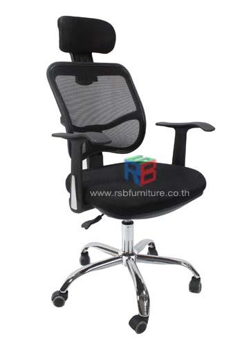 เก้าอี้สำนักงาน พนักพิงตาข่าย รหัส 2398