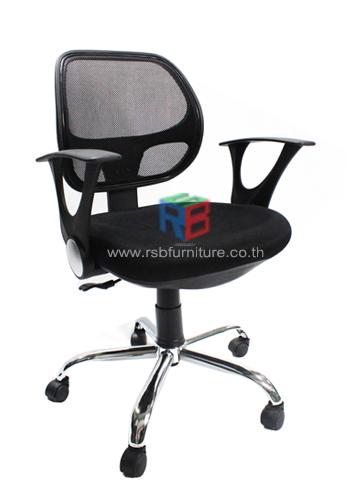 เก้าอี้สำนักงาน พนักพิงตาข่าย รหัส 2396
