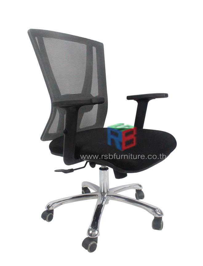 เก้าอี้สำนักงาน พนักพิงตาข่าย รหัส 2410