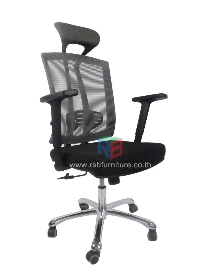 เก้าอี้สำนักงาน พนักพิงตาข่าย รหัส 2412