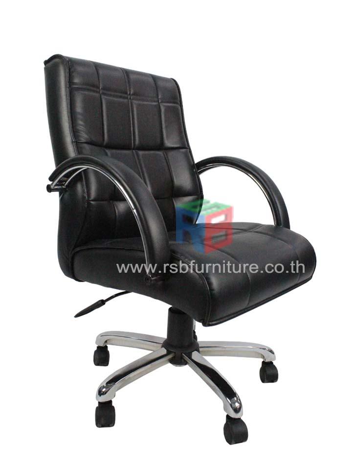 เก้าอี้สำนักงาน ที่ท้าวแขนเหล็กคู่ รหัส 2421