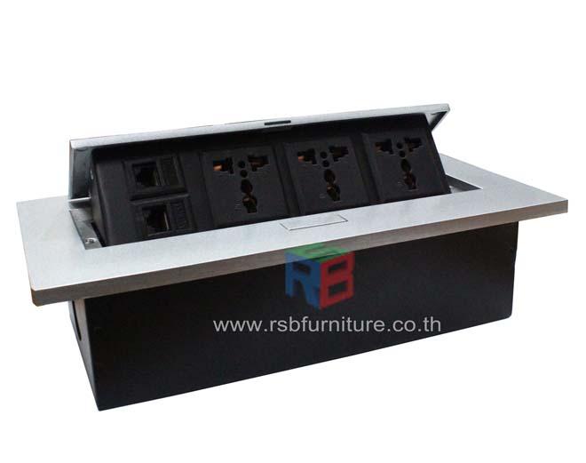 กล่องปลั๊กไฟ ป็อปอัพ สำหรับโต๊ะประชุม รหัส 2419 (3 ปลั๊ก, 1 LAN, 1 TEL)