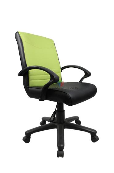 เก้าอี้สำนักงาน เก้าอี้ทำงาน รุ่นขายดี รุ่น 900