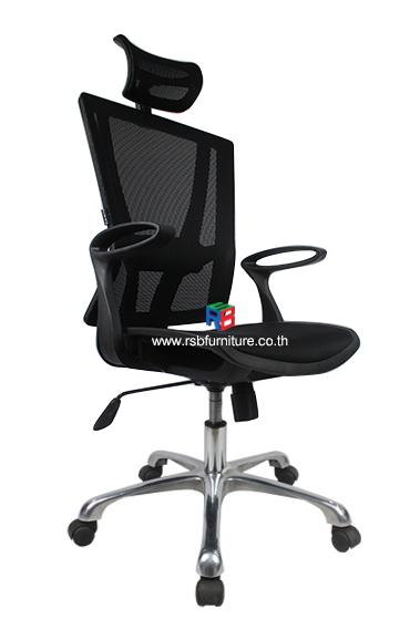 เก้าอี้สำนักงาน เก้าอี้ผู้บริหาร รุ่น 1061 งานดีไซน์