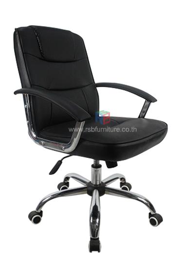 เก้าอี้สำนักงาน เก้าอี้ทำงาน รหัส 1550