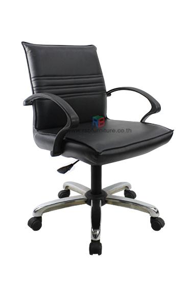 เก้าอี้สำนักงาน พนักพิงหนัง เสริมขาเหล็กตันรุ่นพิเศษ เกรด A  *รุ่นประหยัด* รหัส 2208 6
