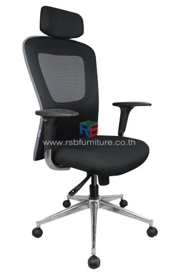 เก้าอี้สำนักงาน เก้าอี้ผู้บริหาร รุ่น 1445