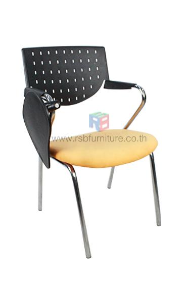 เก้าอี้แลคเชอร์ รหัส 284 ราคาส่ง
