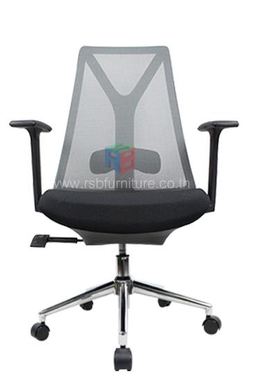 เก้าอี้สุขภาพ พนักพิงตาข่าย เดินโครงตัว Y รับน้ำหนักได้มาก รหัส 2534 1