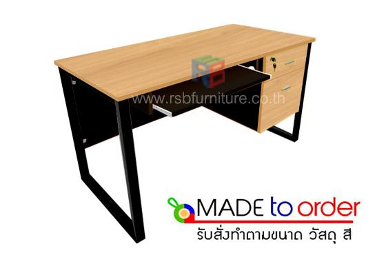 โต๊ะคอมพิวเตอร์ ขาเหล็กตัว Cพ่นสีดำ W120XD60 CM รหัส 1217