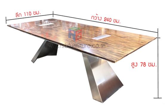 โต๊ะประชุม 6-8ที่นั่ง ขาอลูมิเนียม งานDESIGN หน้าTOP ลามิเนตเงา W240XD110XH78CM ราคาพิเศษ รหัส 2519 6