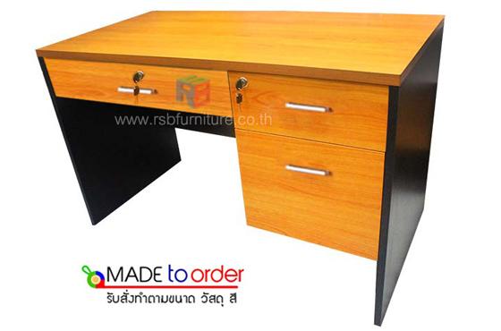 โต๊ะทำงาน 3ลิ้นชัก เมลามีน W120xD60cm รหัส 1322