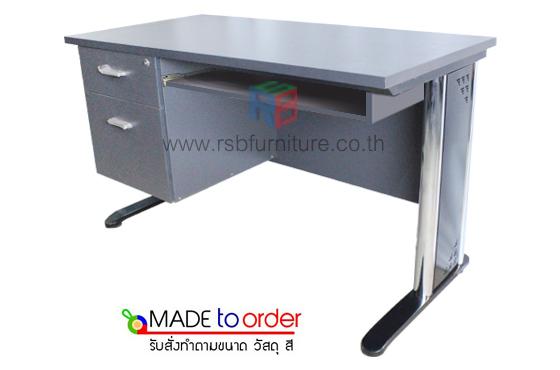 โต๊ะคอมพิวเตอร์ 2ลิ้นชัก+KEYBOARD ขาเหล็กปั๊มเงา รหัส 1366