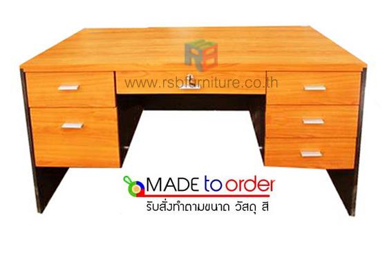 โต๊ะทำงาน ขาไม้  6 ลิ้นชัก ซ้าย-ขวา ขนาด กว้าง 150 / 180 cm  รหัส 791