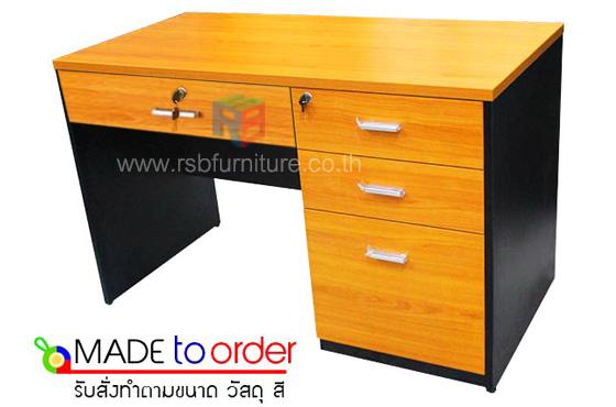 โต๊ะทำงาน 3 ลิ้นชัก เต็มถึงพื้น+ลิ้นชักยาวบน ขนาดกว้าง 120 / 150 / 180 CM รหัส 1213