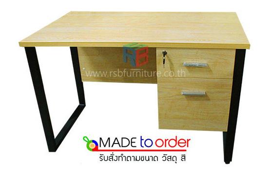 โต๊ะทำงาน 2 ลิ้นชัก ขาเหล็กกล่องตัว C ขนาด W.120 / 150 / 180 cm. รหัส 1534