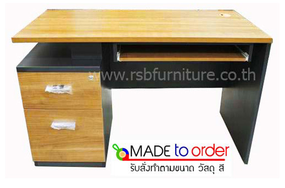 โต๊ะคอมพิวเตอร์ขาไม้ ลิ้นชักช้าง คีย์บอร์ด W120XD60 CM รหัส 1451