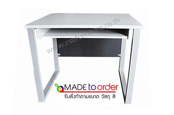 โต๊ะคอมพิวเตอร์ขาเหล็กตัวC W80XD60 CM รหัส 1556