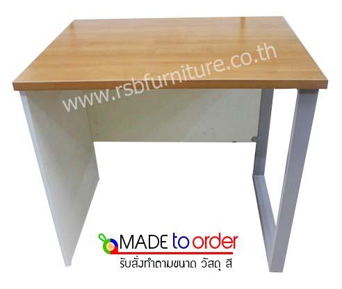 โต๊ะคอมพิวเตอร์ ขาไม้สลับขาเหล็ก ขนาด W.80 / 120 / 150 / 180 cm. รหัส 1010