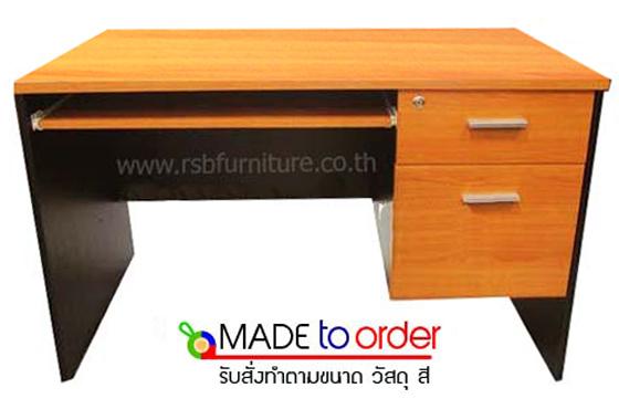 โต๊ะคอมพิวเตอร์ ขนาดเริ่มต้นที่ W120XD60 CM ลิ้นชักข้าง 2 ใบ รหัส 887