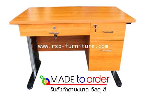 โต๊ะทำงาน ขาเหล็กปั้มเงา 3 ลิ้นชัก ขนาด W.120 / 150 / 180 cm. รหัส 952