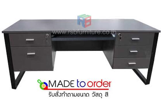 โต๊ะทำงาน ขาเหล็กตัว C พ่นสีดำ ลิ้นชักซ้าย-ขวา ขนาด W150/180 CM รหัส 2693