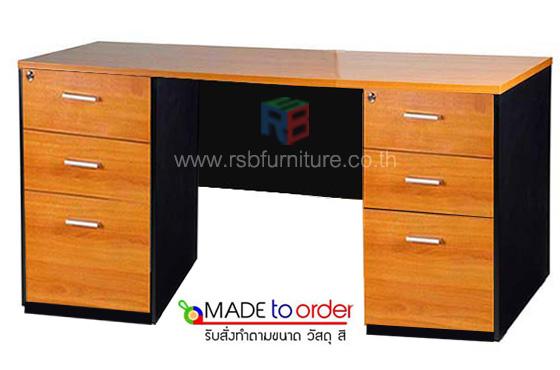 โต๊ะทำงาน ขาไม้ ลิ้นชักซ้าย-ขวา เต็มถึงพื้น ขนาดกว้าง 150 / 180 cm รหัส 2573