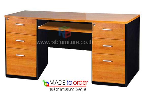 โต๊ะคอมพิวเตอร์ลิ้นชักเต็มถึงพื้น ขนาดกว้าง 150,180 CM รหัส 2574