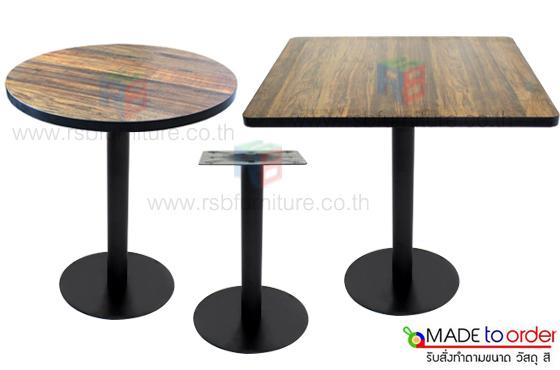 โต๊ะกลมอเนกประสงค์ รหัส 2687