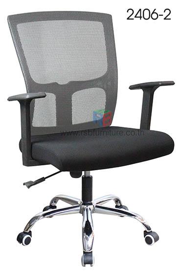 เก้าอี้สำนักงาน พนักพิงตาข่าย รุ่นขายดี รหัส 2406 8