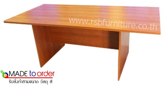โต๊ะประชุมทรงเหลี่ยม ขาไม้ จำนวน 6-10 ที่นั่ง มีขนาด 180/200/240 CM รหัส 1371
