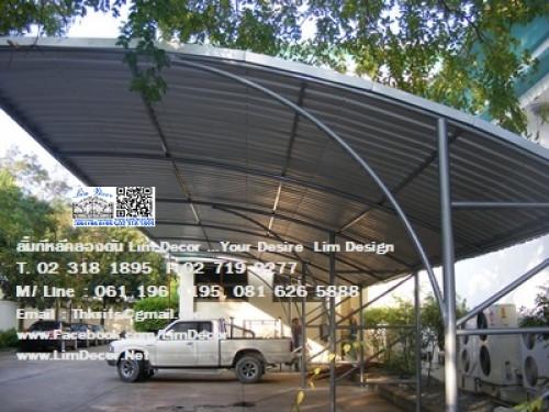 LD-A174 ประตูรั้วรีโมทสแตนเลสไม้ฝาเชอร่า Stainless Steel+Shera Wood Gate+AutomaticRemoteControl 4